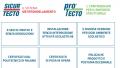 Messa in sicurezza solai ed edilizia scolastica: le soluzioni Sicurtecto® e Protecto®